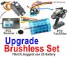 Wltoys 124019 Brushless Set Parts. Upgrade Brushless motor + ESC+ Motor gear + Receiver + Transmitter-70km/h