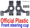 Wltoys 12428 Steering cup-12428-0005-Official Plastic Left and Right