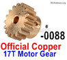 Wltoys 12428 17T Motor Gear-12428-0088-(15.2X10mm)