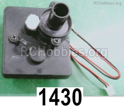 Wltoys 16800 Atomizer components. 1430