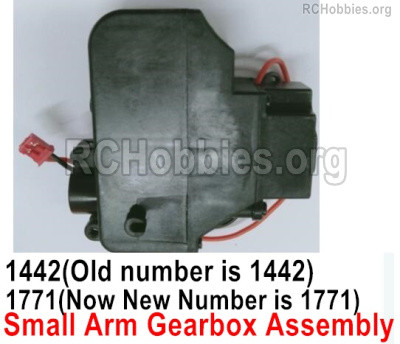 Wltoys 16800 Small Arm gear box assembly. 1721. The material is made of powder alloy.( The old number is 1442. Now the New number we call it 1721. )