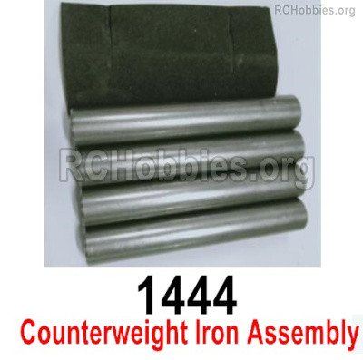 Wltoys 16800 Counterweight iron components. 1444. The Optical axis size is 14x85MM, The EVA glue size is 80x40x1.5mm.
