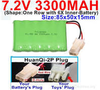 7.2V 3300MAH NiMH Battery Pack, 7.2 Volt 3300MAH Ni-MH Battery With HuanQi 2P Connector. The D Shape Hole is Red Wire.