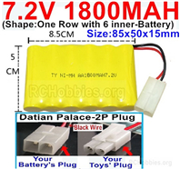 7.2V 1800MAH NiMH Battery Pack, 7.2 Volt 1800MAH Ni-MH Battery AA With 2P Standard Tamiya Connector. The D Shape hole is Black wire.