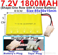 7.2V 1800MAH NiMH Battery Pack, 7.2 Volt 1800MAH Ni-MH Battery AA With HuanQi 2P Connector. The D Shape Hole is Red Wire.
