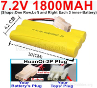 7.2V 1800MAH NiMH Battery Pack, 7.2 Volt 1800MAH Ni-MH Battery AA With HuanQi 2P Connector. The D Shape Hole is Red Wire..