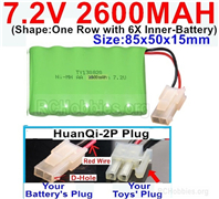 7.2V 2600MAH NiMH Battery Pack, 7.2 Volt 2600MAH Ni-MH Battery AA With HuanQi 2P Connector. The D Shape Hole is Red Wire.