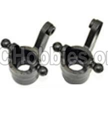 HBX Survivor MT Parts-Front Steering Cup(2pcs) Parts