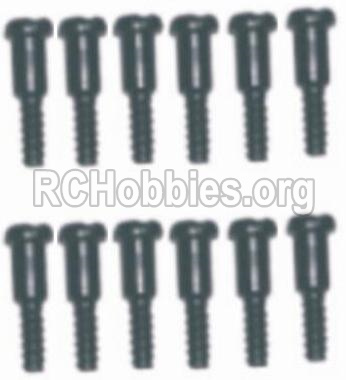 HBX Survivor MT Parts-Step Screws-3.5X4.5mm-3X4.6mm(12PCS) Parts-S152