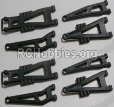 HaiBoXing HBX 12812 Parts-Front And Rear Suspension Arms,Front And Rear Swing Arm(Total 8PCS) Parts-12603