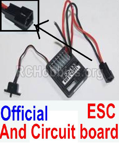 HBX 12881 VORTEX Parts-Receiver Parts-Official ESC and Circuit board Parts-12031N