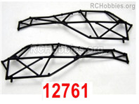HaiBoXing HBX 12895 Parts-Roll Cage, Side Rails.Total 2pcs. It includes the left and Right. 12761