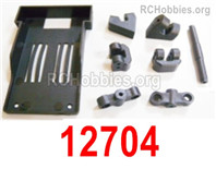 HaiBoXing HBX 12895 Parts-Battery Tray and Holders. 12704
