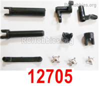 HaiBoXing HBX 12895 Parts-The Central Rear Drive Shaft and Steering Bushes. 12705
