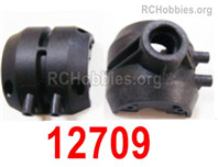 HaiBoXing HBX 12895 Parts-Rear Gearbox Housing. 12709