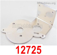 HaiBoXing HBX 12895 Parts-Motor Holder. 12725