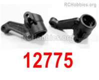HaiBoXing HBX 12895 Parts-Steering Hubs For the Left and Right, Total 2pcs. 12775