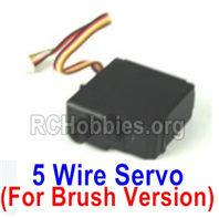 SG 1601 Servo (5-wire)-Only for the Brush Version-M16033