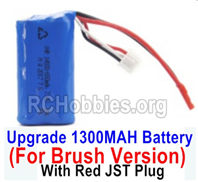 HBX 16889 Upgrade 7.4V 1300MAH Battery-Only for the Brush Version-M16120