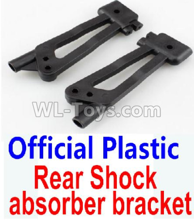 Wltoys 10428-B2 RC Car Parts-Plastic Rear Shock absorber bracket-2pcs-K949-26,Wltoys 10428-B2 Parts