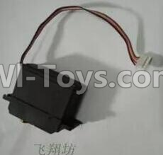 Wltoys 10428-B RC Car Parts-Servo,Wltoys 10428-B Parts
