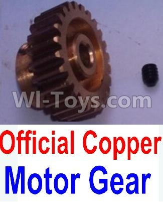 Wltoys 10428-B RC Car Parts-Copper Motor gear,Wltoys 10428-B Parts