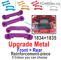 Wltoys 124017 Upgrade Reinforcement piece Parts for the Front and Rear swing arm. 124017.1834 + 1835 . Total 4pcs. 5 Colors you can choose.
