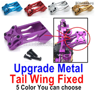 Wltoys 124016 Upgrade Metal Tail Wing Fixed Parts. 4 Color You can choose.