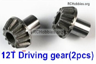 Wltoys 124019 Metal 12T Driving gear Parts. 124019.1154. Total 2pcs. Hardware.
