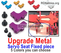 Wltoys 124019 Upgrade Metal Metal Servo Seat Fixed Piece. 5 Colors you can choose.
