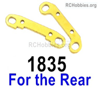 Wltoys 124019 Reinforcement piece Parts for the Rear swing arm. 124019.1835. Total 2pcs.