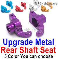 Wltoys 124019 Upgrade Metal Rear Shaft Seat Parts. 124019.1252. 4 Colors you can choose. Total 2pcs.