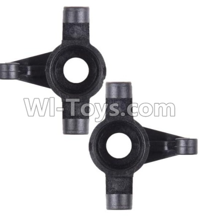Wltoys 12404 0227 Steering cup seat Parts-(2pcs),Wltoys 12404 Parts
