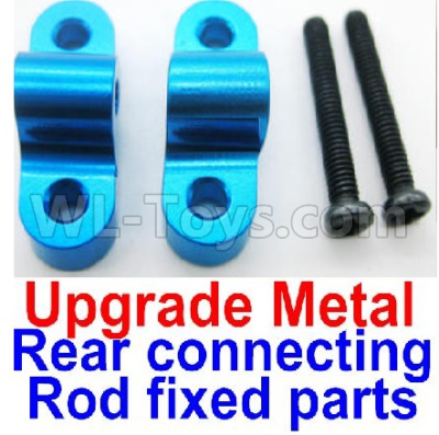 Wltoys 12428-A RC Car Upgrade Metal Rear connecting rod fixed parts(2pcs),Wltoys 12428-A Parts