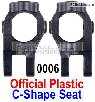 Wltoys 12427 C-Shape Seat Parts. Total 2pcs. 12427-0006. Official Plastic materials