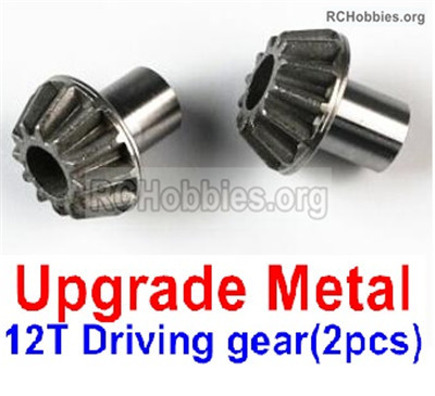 Wltoys 12427 Upgrade Metal 12T Driving gear Parts. Total 2pcs. 12427-0012