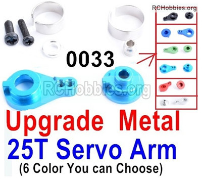 Wltoys 12427 Upgrade Metal 25T Servo Arm Parts.