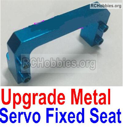 Wltoys 12427 Upgrade Metal Servo Fixed Seat Parts. 12427-0032