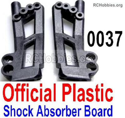Wltoys 12427 Rear shockproof frame Parts. 12427-0037,Rear Shock Absorbers frame(Left+Right)