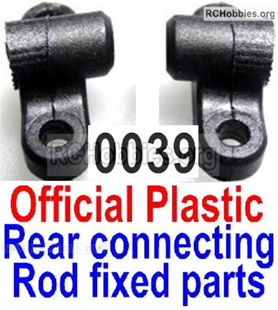 Wltoys 12427 Positioning sheet Partsfor the Rear Axis Rod. Total 2pcs. 12427-0039-Left and Right