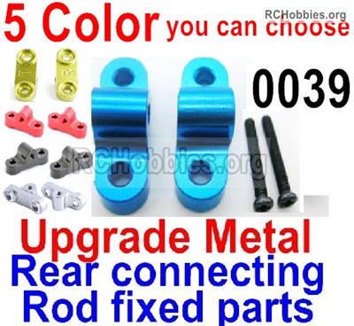 Wltoys 12428 Upgrade Metal Rear connecting rod fixed parts. Total 2pcs. 12428-0039