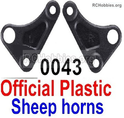Wltoys 12427 sheep horns Parts. 12427-0043-. Total 2pcs. ,Official Plastic materials