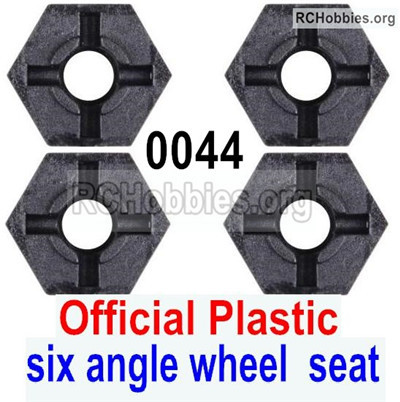 Wltoys 12427 Combination device Parts. 12427-0044,six angle wheel seat. Total 4pcs.