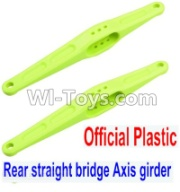 Wltoys 12428-A RC Car Parts-Plastic Rear straight bridge Axis girder for the Rear Swing Arm(2pcs),Wltoys 12428-A RC Car Spare Parts Replacement Accessories,1:12 Scale 4wd,2.4G 12428-A rc racing car Parts,On Road Drift Racing Truck Car Part