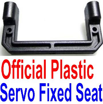 Wltoys 12428-A RC Car Parts-Servo Seat,Wltoys 12428-A Parts