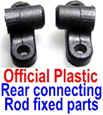 Wltoys 12428-A RC Car Parts-Left and Right Positioning sheet for the Rear Axis Rod(2pcs),Wltoys 12428-A Parts