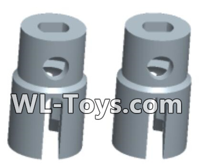 Wltoys 18428 RC Car Parts-Drive Toothed cup assembly Parts(2pcs)-0451,Wltoys 18428 Parts