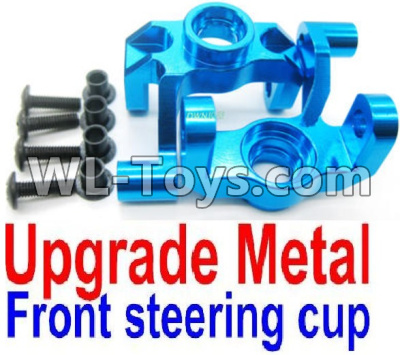 Wltoys 12429 RC Car Upgrade Metal Front steering cup,Left and Right Universal joint Parts(2pcs)-0005,Wltoys 12429 Parts