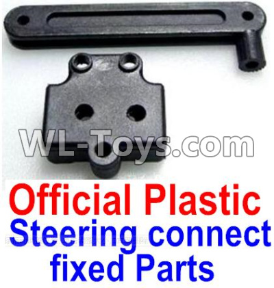 Wltoys 12429 RC Car Parts-Steering connect rod & Positioning seat-0010,Wltoys 12429 Parts