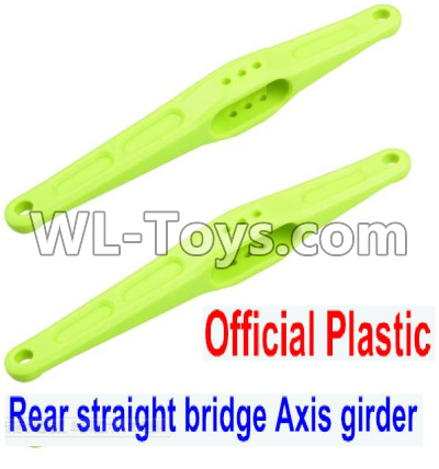Wltoys 12429 RC Car Parts-Rear straight bridge Axis girder for the Rear Swing Arm(2pcs),Wltoys 12429 Parts